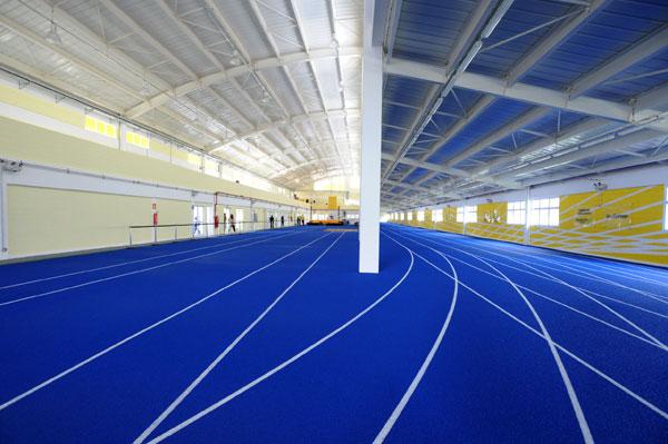 Centro de Treinamento do Clube de Atletismo BM&FBOVESPA